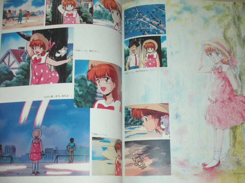 Magical EMI Art Book Sonnakoto Naiyo Anime Semishigure Japan Japanese