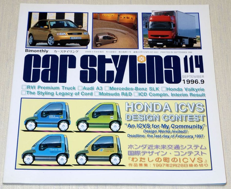 Details About Car Styling Magazine Vol 114 September 1996 Rvi Premium Truck Audi A3